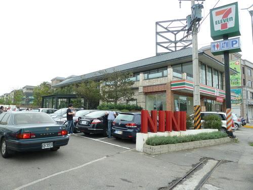 桃園美食之旅-南崁【NINI GARDEN 尼尼義大利庭園親子餐廳】