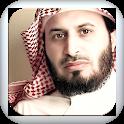 القرآن الكريم بصوت الشيخ سعد الغامدي icon
