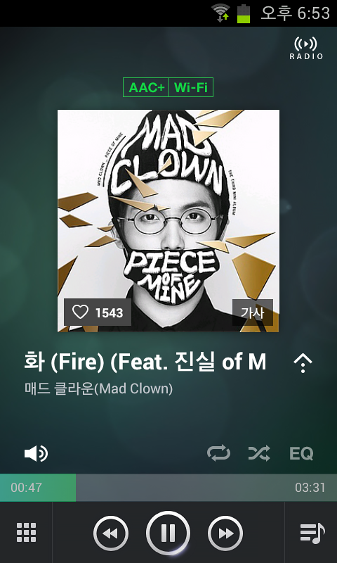 네이버 뮤직 - Naver Music - screenshot