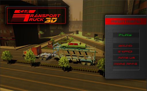 汽车运输拖车卡车3D