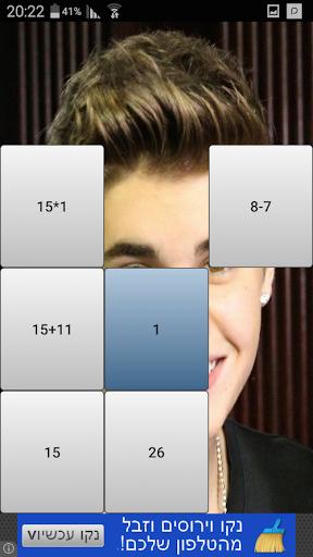 Bieber Speed Puzzle Math