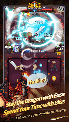 Next Swordのおすすめ画像3