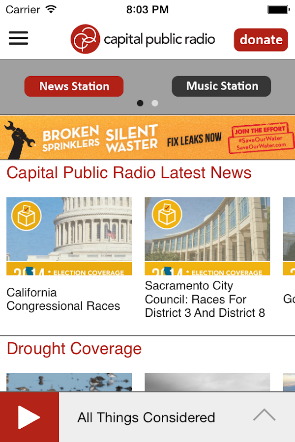 Capital Public Radio App- screenshot