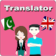 Urdu To English Translator Download on Windows