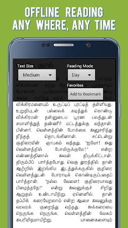 Parthipan Kanavu - கல்கி தமிழ் 17.0 screenshot 1536808