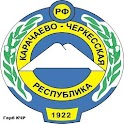 КЧР 09 - Messenger