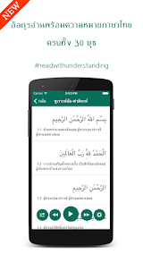 Muslimsquare แอปเพื่อมุสลิมไทย Apk Download Free for PC, smart TV