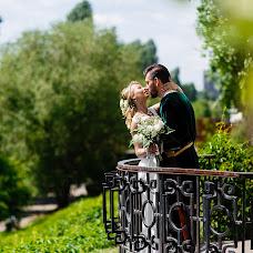 Wedding photographer Ekaterina Kuznecova (KuznetsovaKate). Photo of 30.06.2018
