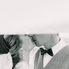 Wedding photographer Valeriy Tikhov (ValeryTikhov). Photo of 14.10.2018