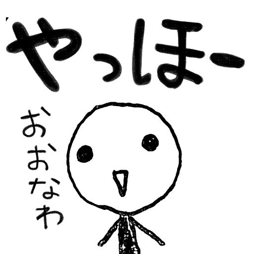 Yo-Hooo - Jump Rope 休閒 App LOGO-硬是要APP