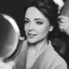 Wedding photographer Ekaterina Mikolenko (LadyBird89). Photo of 04.02.2018