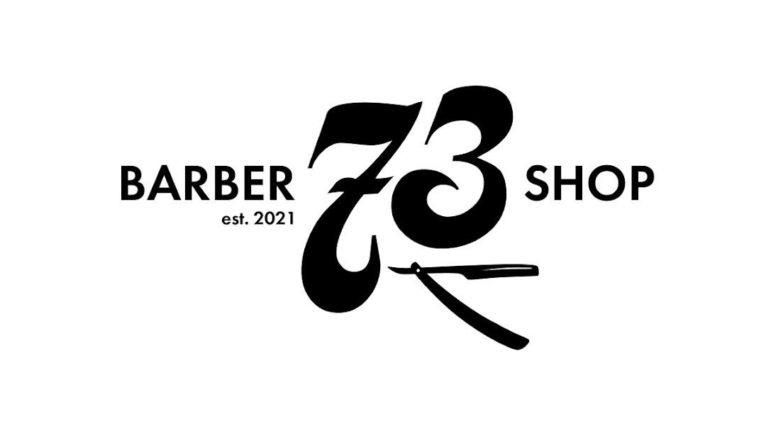 """Мужская стрижка, моделирование бороды, удаление волос воском от 7,50 руб. в барбершопе """"73"""" в самом центре на пл. Октябрьская"""