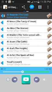 Quran Audio Maher Al Muaiqly screenshot 4