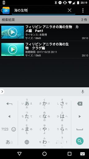 WS Player 1.3.2855.10 Windows u7528 3