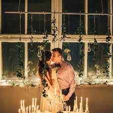 Wedding photographer Andrey Paley (PALANDREI). Photo of 17.01.2018