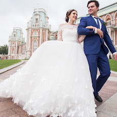Wedding photographer Kristina Saakyan (KristinaSaakyan). Photo of 25.05.2017