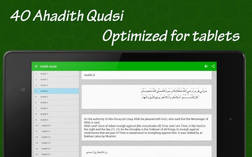 Hadith Qudsi with Audio- screenshot thumbnail