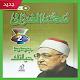 Download كتاب جدد حياتك لمحمد الغزالي ( pdf كامل مجانا ) For PC Windows and Mac