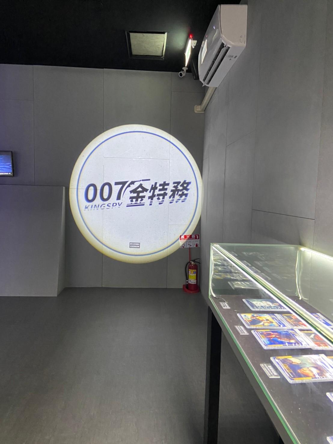 ▲007金特務投影logo▲