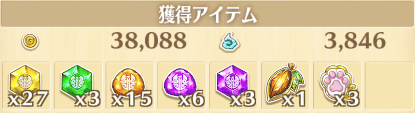 11表5−3