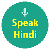 Learn Hindi-Speak!