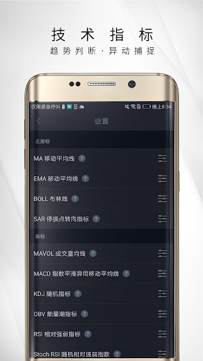 AICoin 1.8.5 screenshots 3