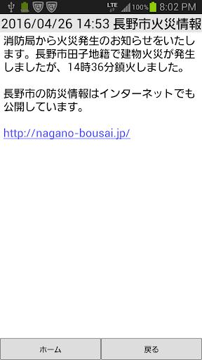 INCu306au304cu306eu30a4u30f3u30d5u30a9 1.0.0.48 Windows u7528 8
