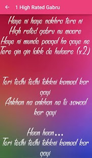 Top 20 Punjabi Songs - 2017 Lyrics - náhled