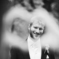 Fotógrafo de bodas Mirek Krcma (myra). Foto del 30.10.2017