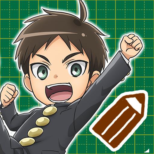 進撃!巨人中学校のメモ帳・付箋あつめ放置ゲーム無料アプリ 休閒 LOGO-玩APPs
