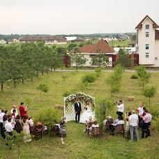 Wedding photographer Mariya Fedorova (Njaka). Photo of 01.08.2017