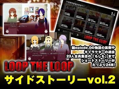 LTLサイドストーリー vol.2 screenshot 8