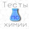 com.ellize.chemistry