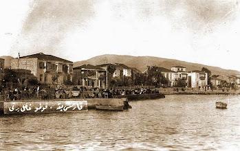 Photo: 1925'ler Karşıyaka'sı