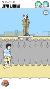 ドッキリ神回避2 -脱出ゲーム 3