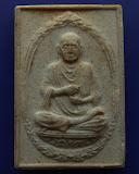 4.สมเด็จวัดระฆัง 118 ปี พิมพ์สมเด็จโต พ.ศ. 2533