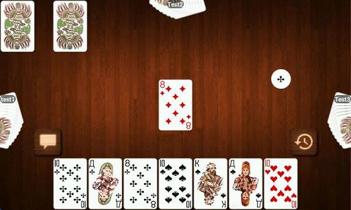Online Belka Card Game image | 7