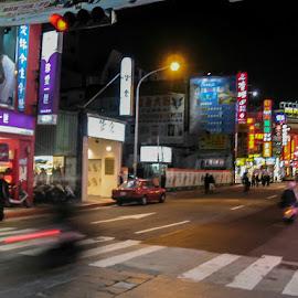 by Longxian Jian - City,  Street & Park  Street Scenes ( taiwan, taipei, night, road, motion )