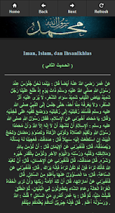 40 Hadits - Hadist Nawawiyah screenshot