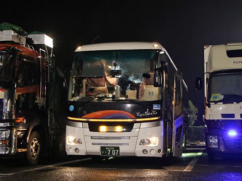 九州産交バス「サンライズ号」 ・707 福石パーキングエリアにて