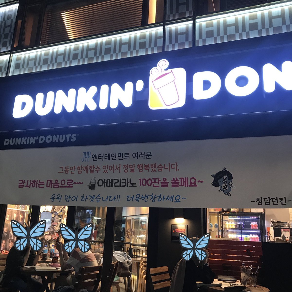 JYP Entertainment and Dunkin' Donuts Will Reunite After ...