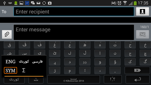 Advanced Kurdish Keyboard - Android Apps on Google Play