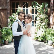 Wedding photographer Anastasiya Nikitina (anikitina). Photo of 31.07.2017