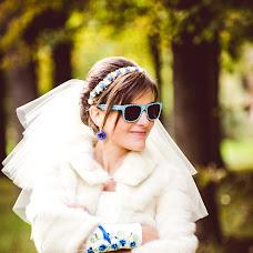 Wedding photographer Vita Karpinska (VitaKvitka). Photo of 09.06.2015