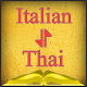 Download Italian-Thai Offline Dictionary Free For PC Windows and Mac