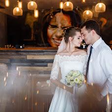 Wedding photographer Konstantin Ushakov (UshakovKostia). Photo of 06.10.2016