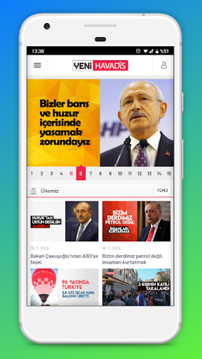New News 3.1 screenshots 2