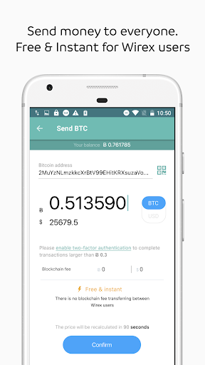 WIREX: Bitcoin Ethereum Litecoin XRP Wallet 2.7.0 screenshots 4