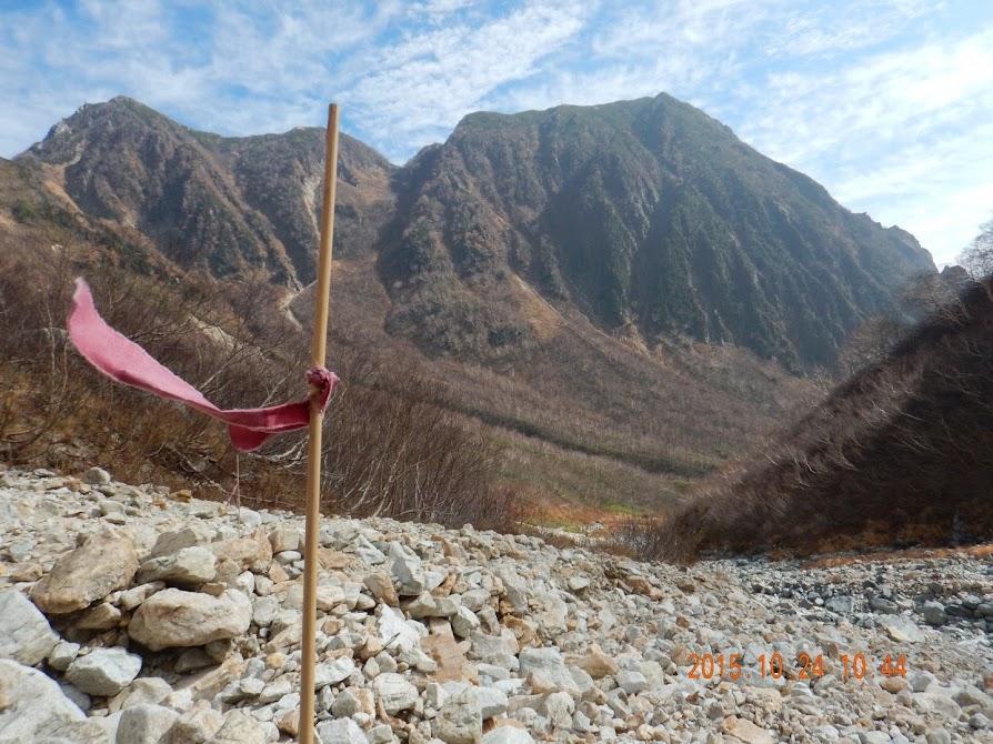 Mt. Yarigatake thumbnails No.5