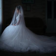 Wedding photographer Marina Poyunova (poyunova). Photo of 07.08.2017
